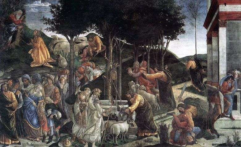 Escenas de la vida de Moisés (fresco)   Sandro Botticelli
