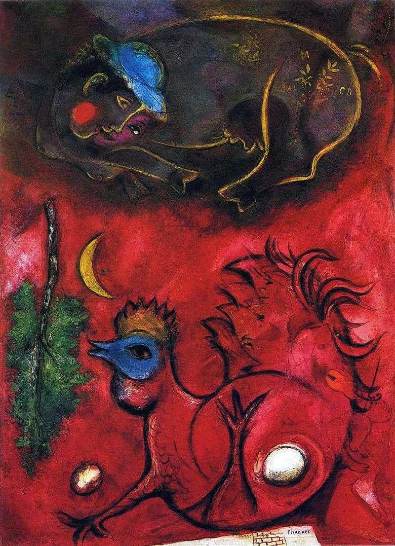 Escuchando la polla   Marc Chagall