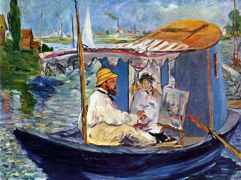 Estudio de barcos Claude Monet   Edouard Manet