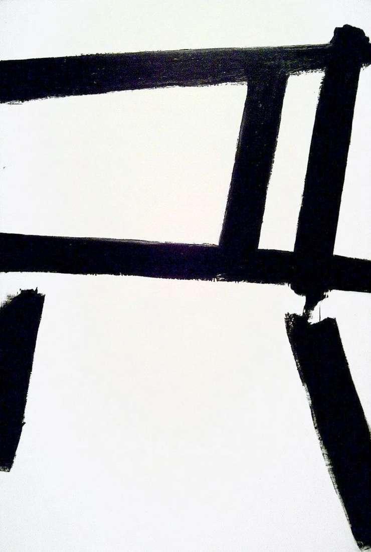Formas Blancas – Franz Kline