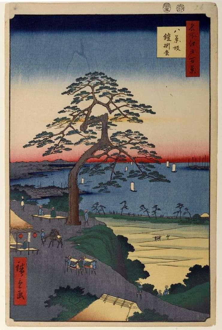 Hakkeizaka, pino de la armadura colgada   Utagawa Hiroshige