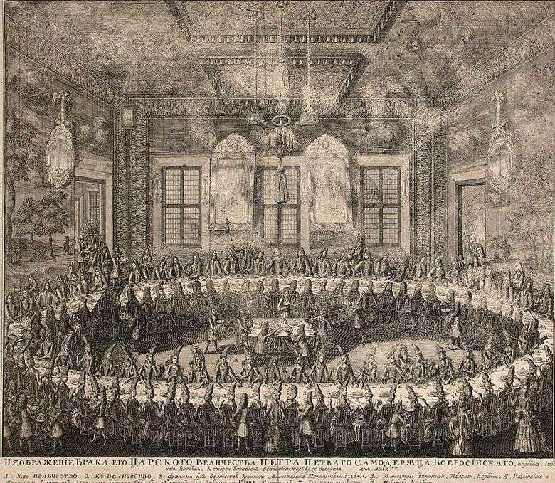 La boda de Pedro I y Catalina I 19 de febrero   Alexei Zubov