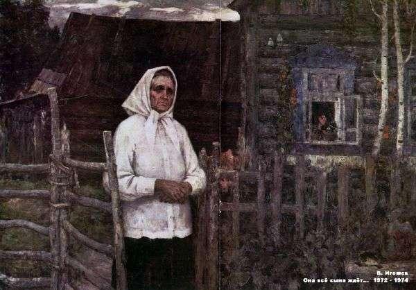 Ella está esperando a su hijo   Vladimir Igoshev