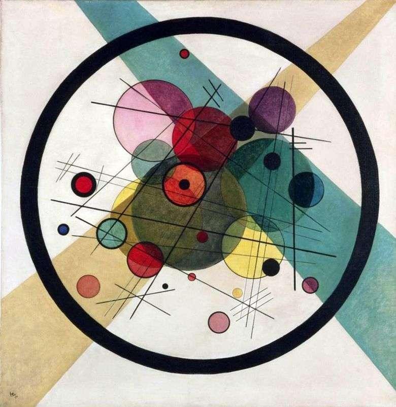 Círculos en el círculo – Vasily Kandinsky