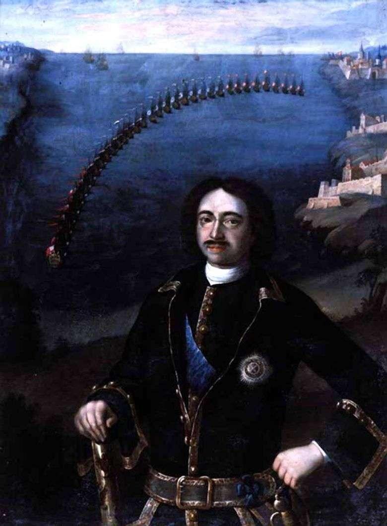 Retrato de Pedro I   Louis Caravaque