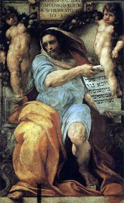El profeta Isaías   Rafael Santi
