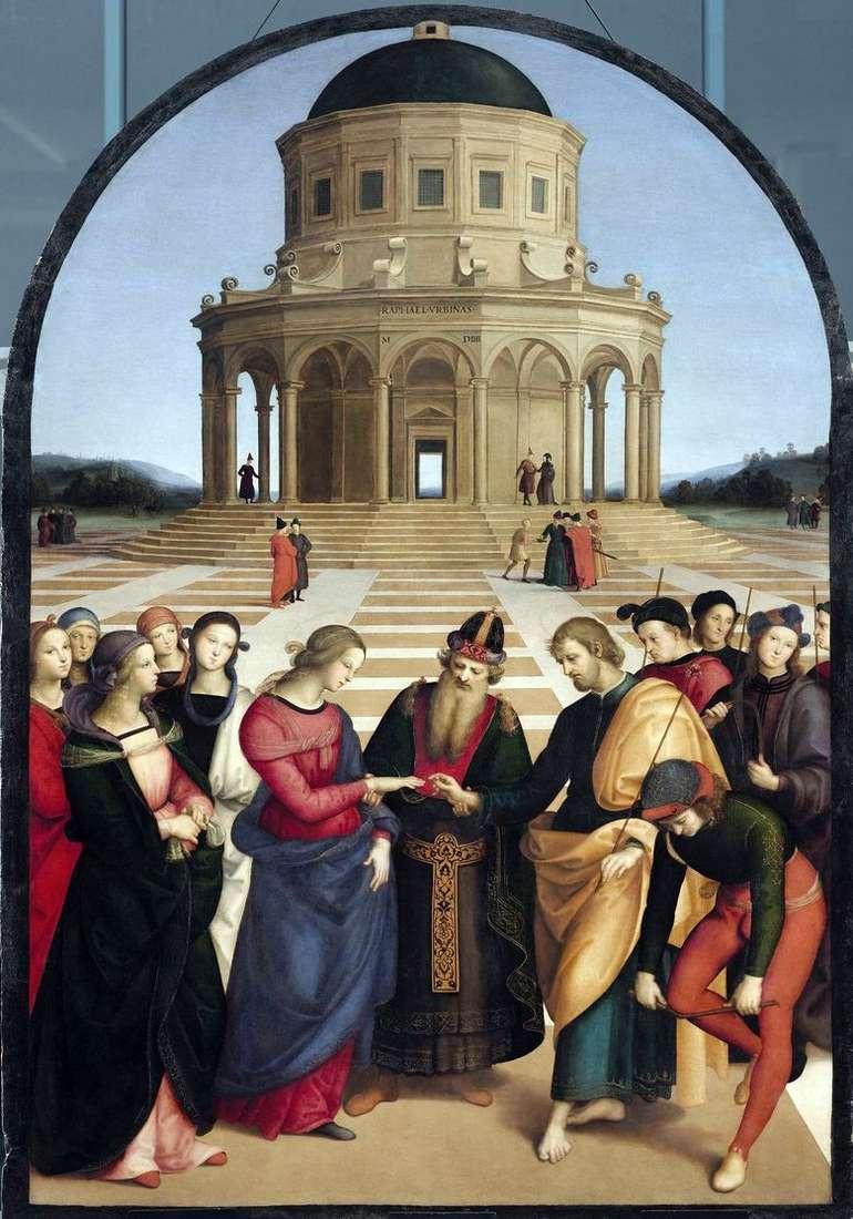 El compromiso de la Virgen María   Rafael Santi