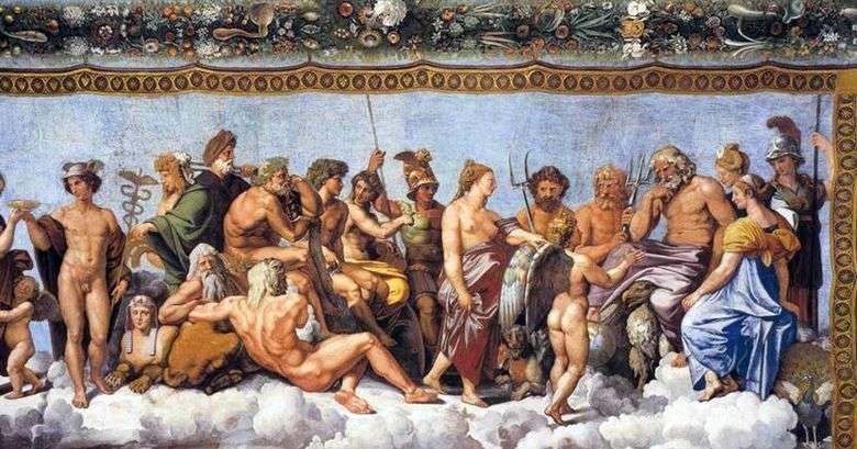 La celebración de la psique en el Olimpo (fresco)   Rafael Santi