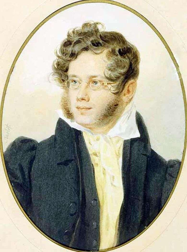 Retrato del príncipe P. A. Vyazemsky   Peter Sokolov