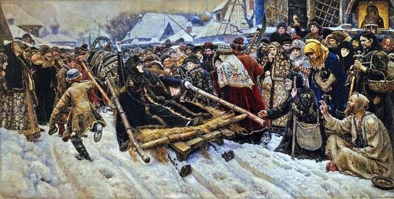 Boyarynya Morozova   Vasily Surikov
