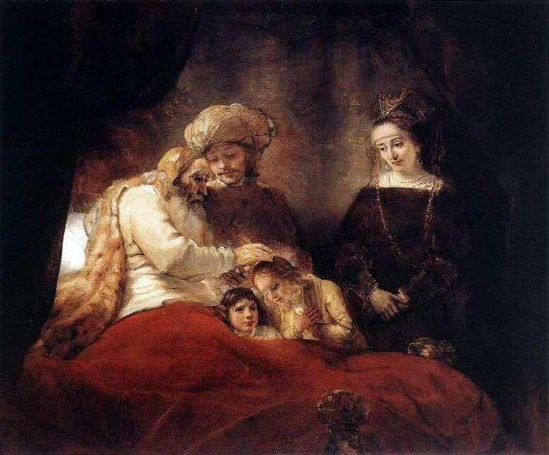Jacob bendiciendo a los hijos de José   Rembrandt Harmens Van Rhine