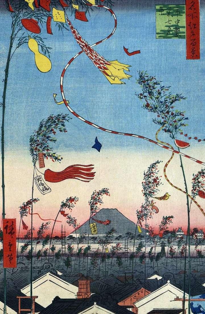 La ciudad decorada, la fiesta de Tanabata &;amp;; lt;   Utagawa Hiroshige