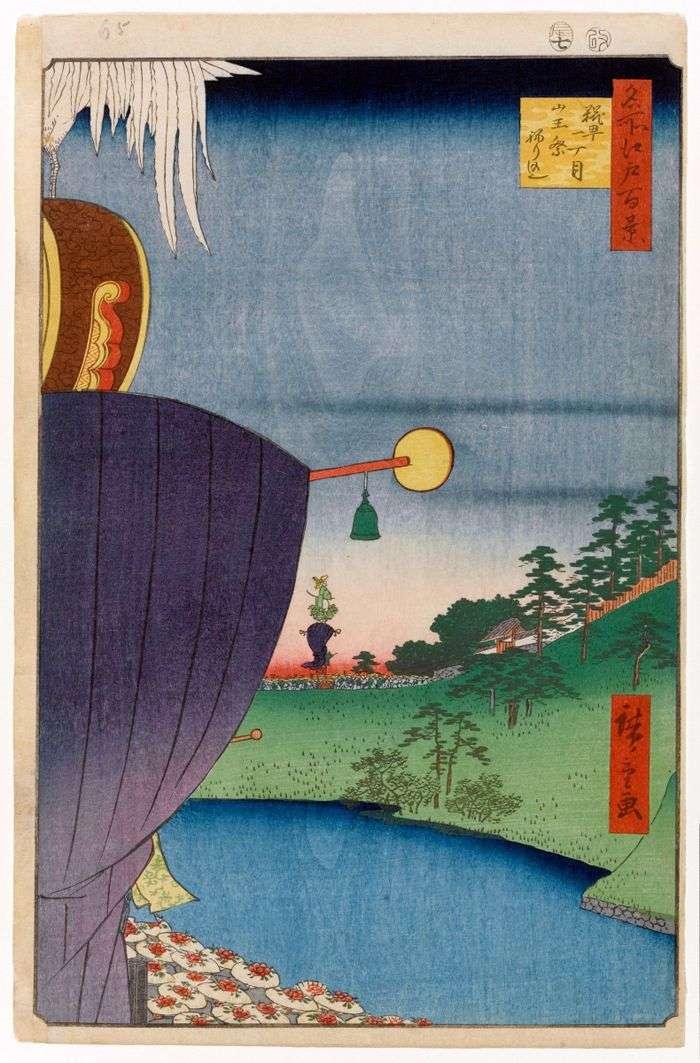 La procesión festiva de Sanno en Kojimachi   Utagawa Hiroshige