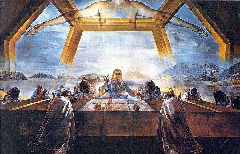 La última cena – Salvador Dalí