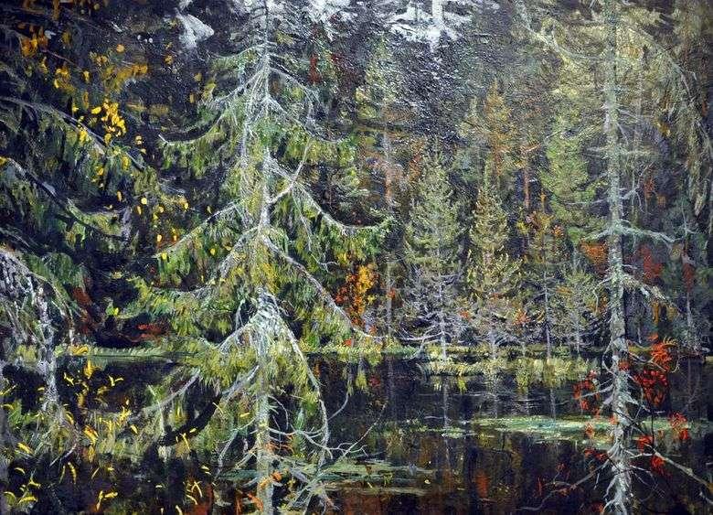 Lago del bosque   Nikolai Romadin