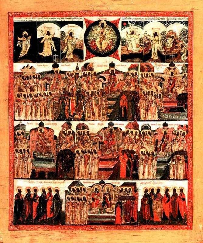 Los siete concilios ecuménicos con la creación del mundo y el concilio de los doce apóstoles