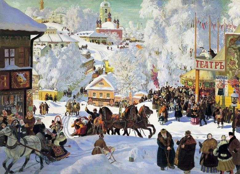 Maslenitsa (Patinaje sobre panqueques)   Boris Kustodiev