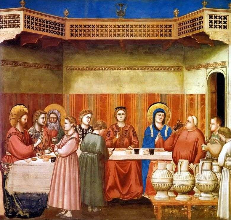 Matrimonio en Caná de Galilea   Giotto