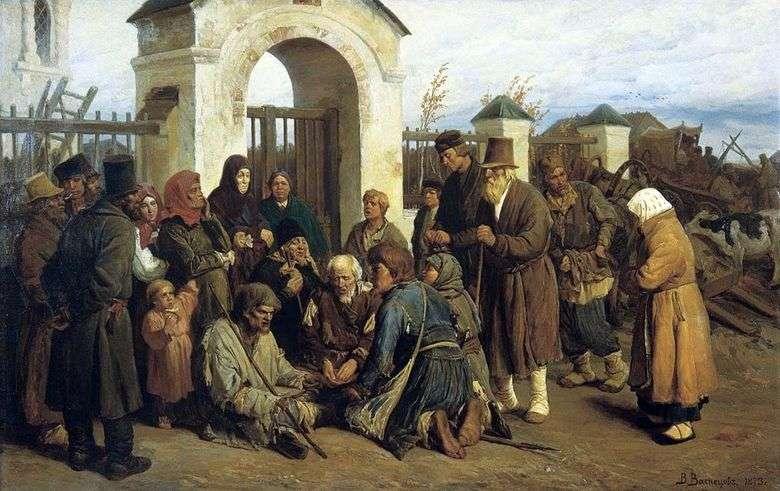 Mendigos cantantes (peregrinos)   Victor Vasnetsov