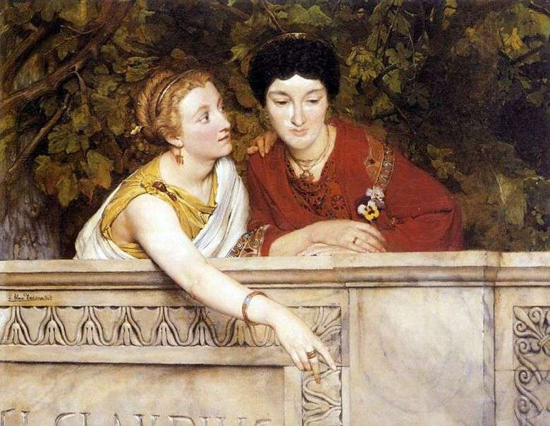 Mujeres galorromanas   Lawrence Alma Tadema