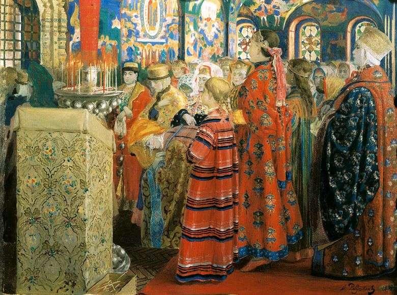Mujeres rusas del siglo XVII en la iglesia   Andrei Petrovich Ryabushkin