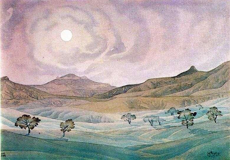 Nube de Halos   Maximilian Voloshin