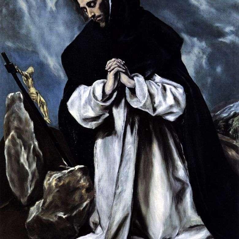 Oración de Santo Domingo   El Greco