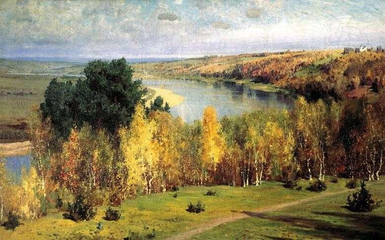 Otoño Dorado   Vasily Polenov