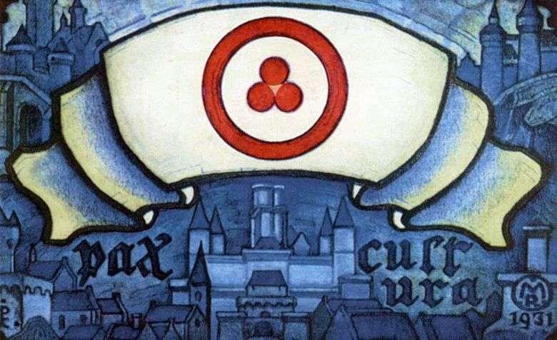 Pacto de cultura   Nicholas Roerich