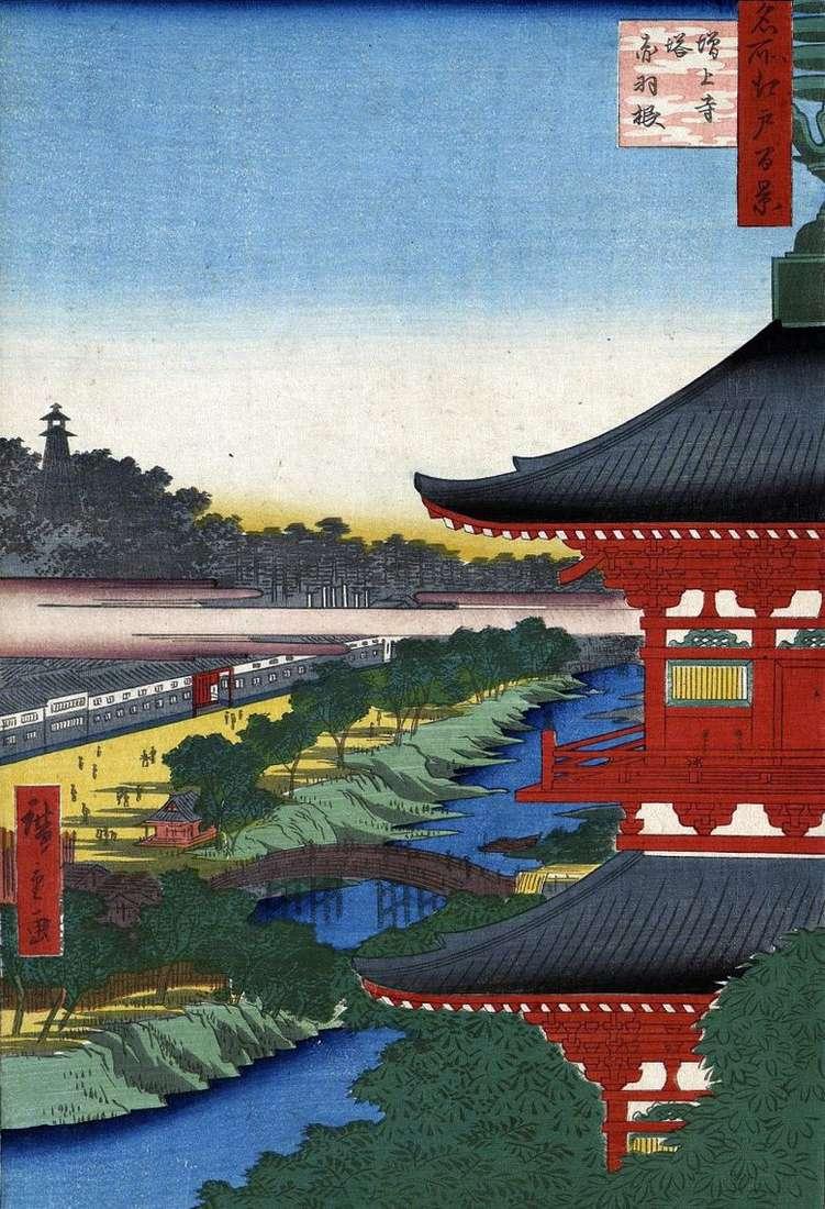Pagoda del monasterio Zozedzi y área de Akabane