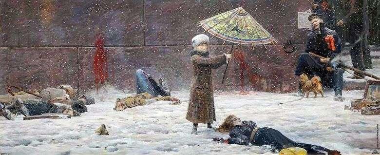 Paraguas   Pavel Ryzhenko