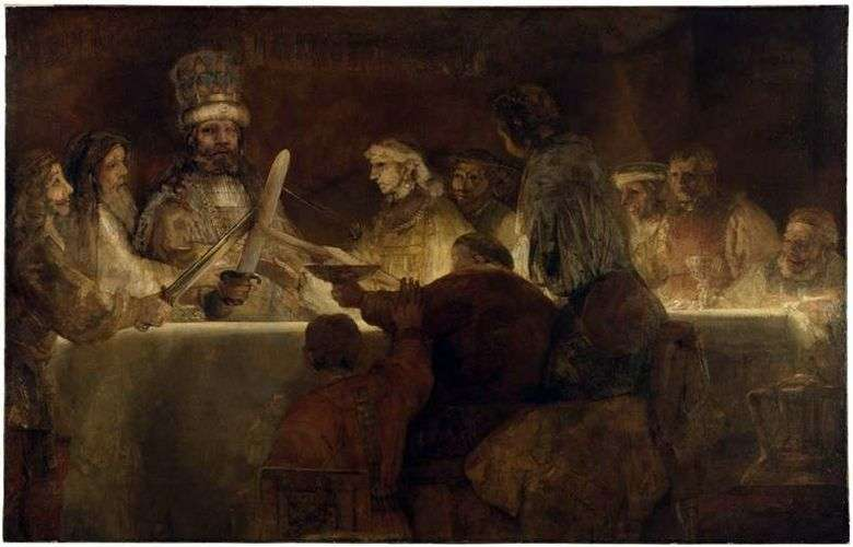 Parcela de Batavian   Rembrandt Harmens Van Rhine