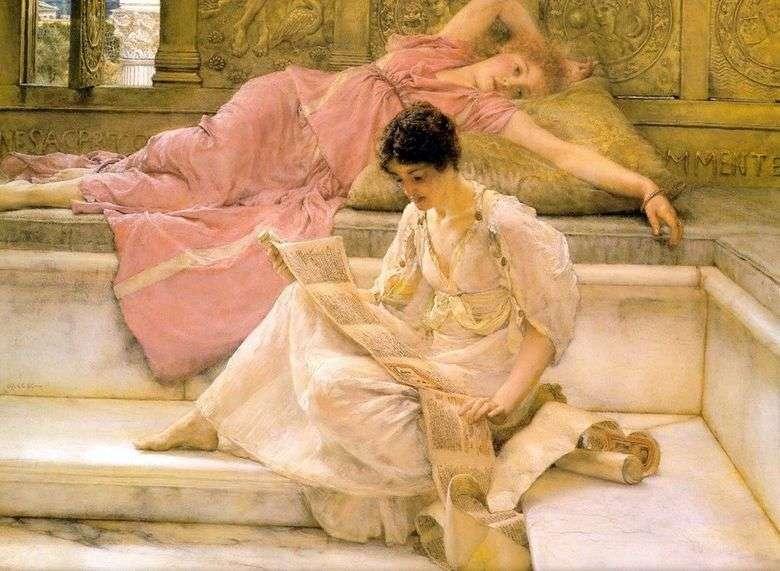 Poeta favorito   Lawrence Alma Tadema