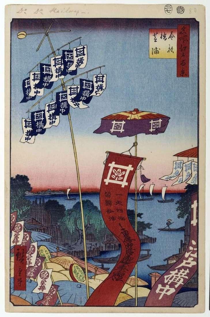 Puente Kanasugibasi en Sibaura   Utagawa Hiroshige