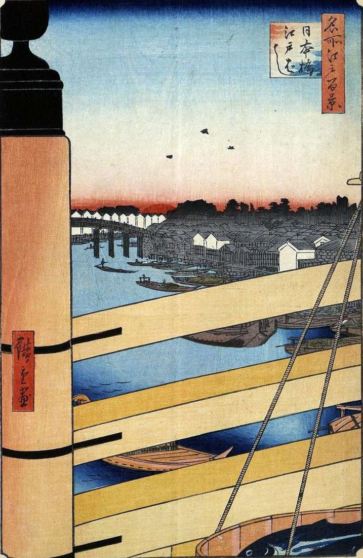 Puentes de Nihonbashi y Edobashi   Utagawa Hiroshige