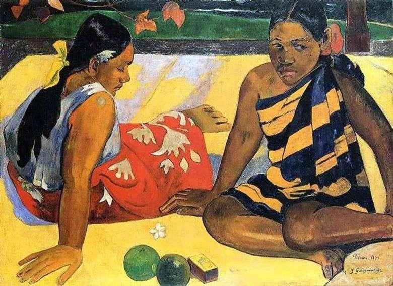 ¿Qué hay de nuevo?(Dos tahitianos)   Paul Gauguin