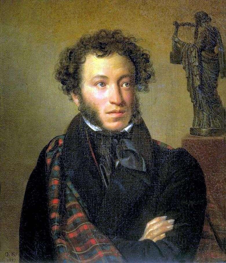 Retrato de Alexander Sergeevich Pushkin   Orest Kiprensky