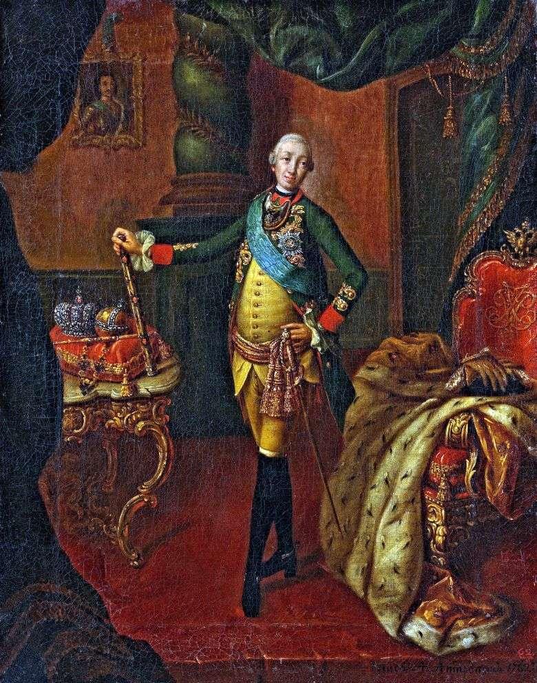Retrato de Pedro III   Alexey Antropov