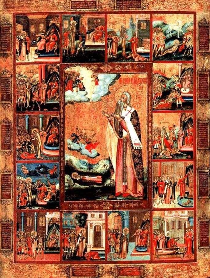 Sacerdote mártir Kharlampy, con una vida de 14 sellos