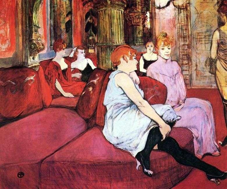Salon Moulin Rue   Henri de Toulouse Lautrec