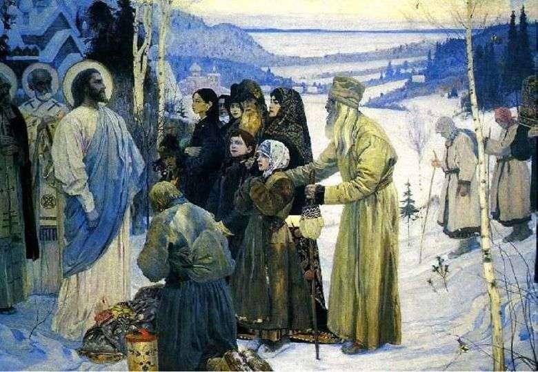 Santa Rusia   Mikhail Nesterov