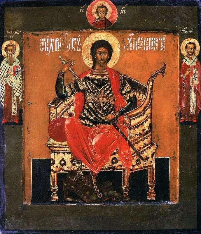 Santo gran mártir Nikita en el trono, con los santos en los campos