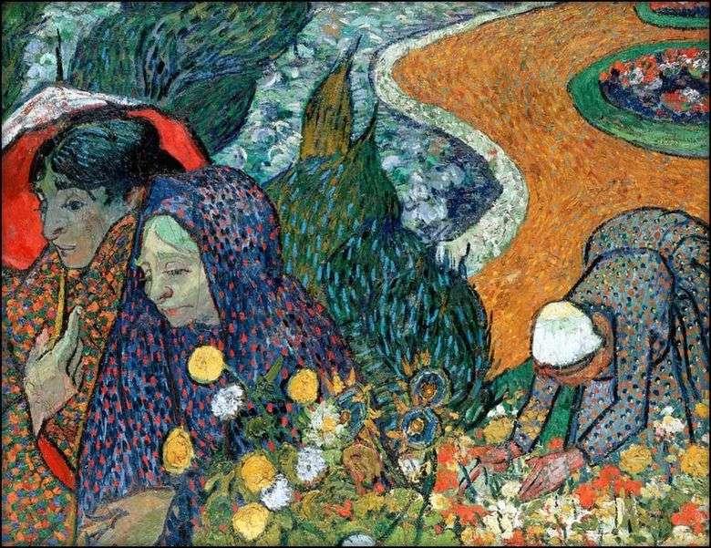 Señoras de Arles   Vincent van Gogh