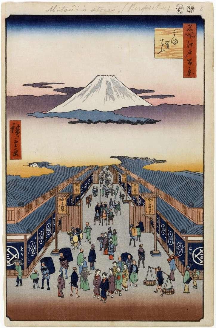 Surugate   Utagawa Hiroshige