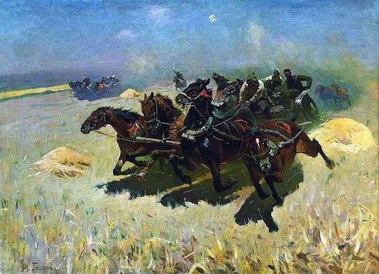 Tachanka   Mitrofan Grekov