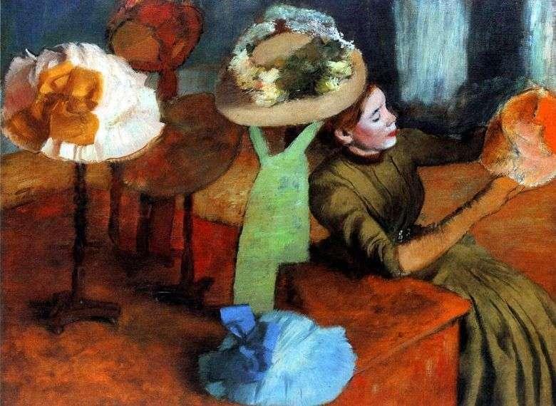 Tienda de Damas   Edgar Degas
