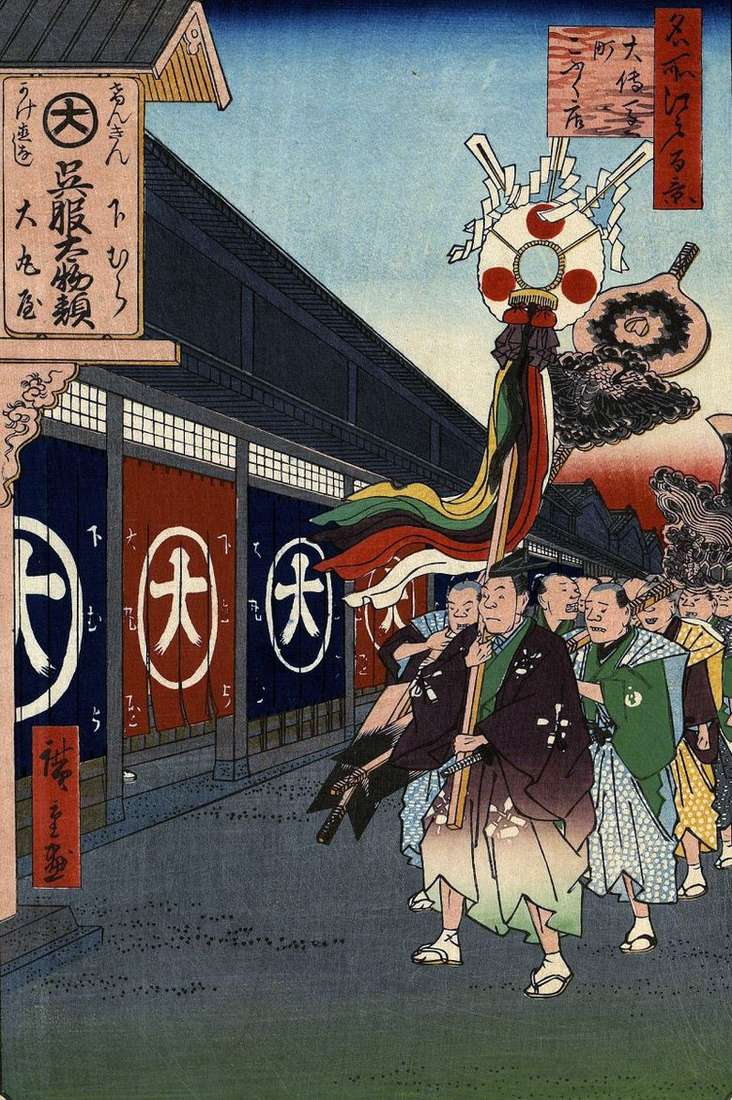 Tiendas de telas en el barrio de Odemmate   Utagawa Hiroshige