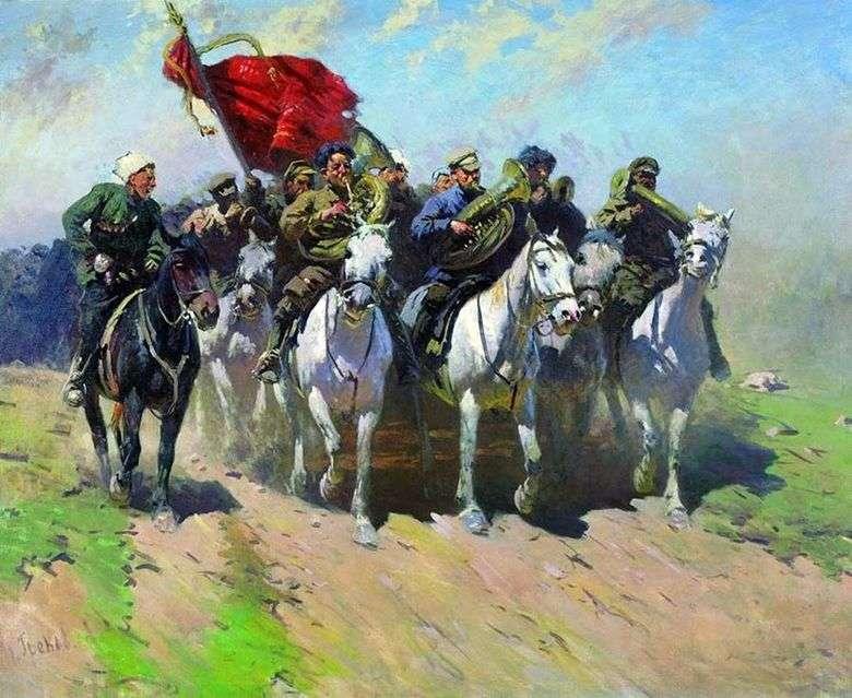 Trompetistas del primer ejército montado   Mitrofan Grekov