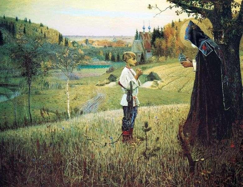Visión a la juventud Bartolomé   Mikhail Nesterov