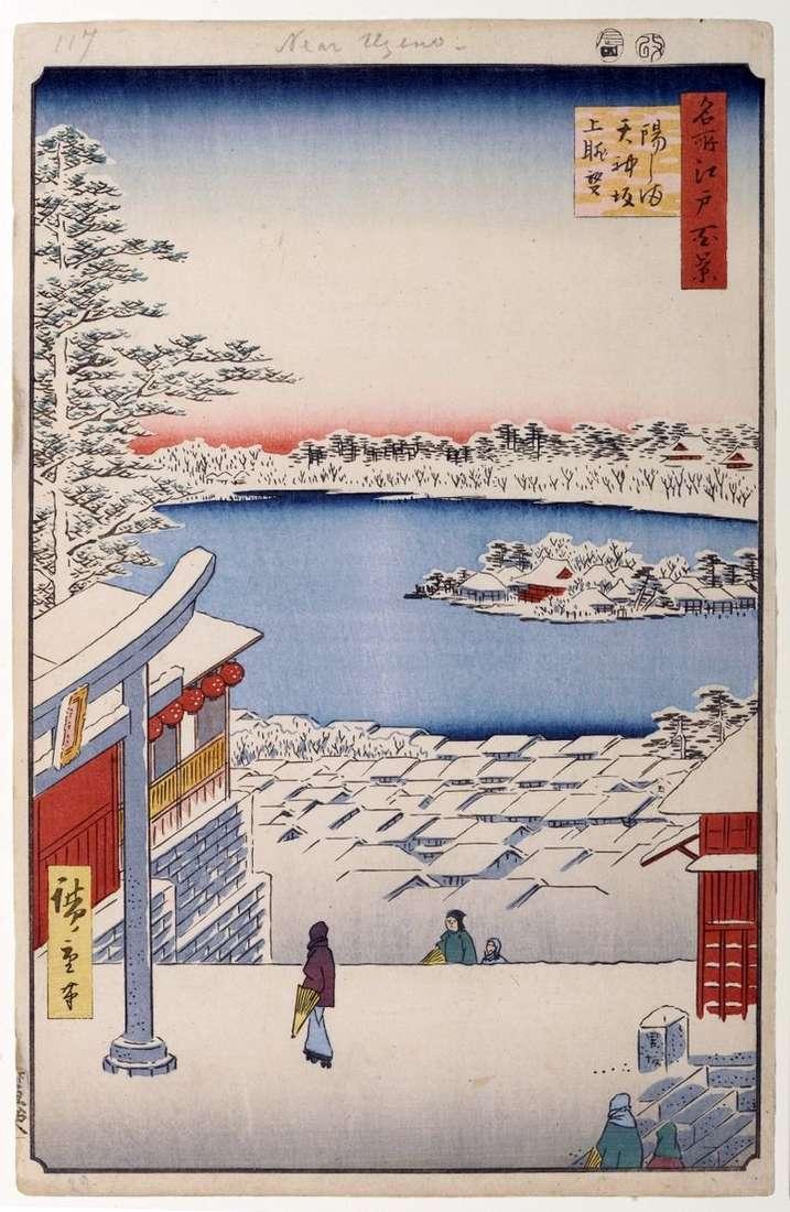 Vista desde la colina del Santuario Tenzin en Yusima   Utagawa Hiroshige
